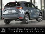 マツダ CX-5 2.2 XD プロアクティブ 4WD