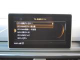 地上デジタル放送 装備