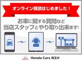 ホンダ モビリオスパイク 1.5 AUタイプ HDDナビ アクティブエディション