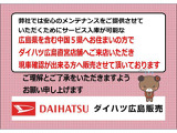ダイハツ ミラ X スペシャル