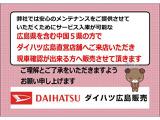 ダイハツ ミライース L SAIII