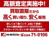 ダイハツ エッセ X スペシャル