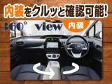 トヨタ ヴァンガード 2.4 240S Sパッケージ アルカンターラ リミテッド