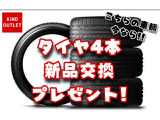トヨタ マークXジオ 2.4 エアリアル