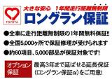 トヨタ FJクルーザー 4.0 カラーパッケージ 4WD