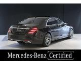 メルセデス・ベンツ S560ロング 4マチック 4WD