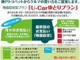 トヨタ ハリアー 2.0 ターボ プログレス メタル アンド レザーパッケージ