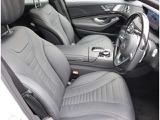 メルセデス・ベンツ S450 エクスクルーシブ AMGライン