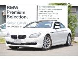 BMW 640iクーペ