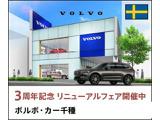 ボルボ V90クロスカントリー D4 AWD プロ ディーゼル 4WD