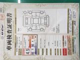 トヨタ クラウンハイブリッド 2.5 S エレガンス スタイル