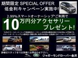 ランドローバー レンジローバーヴェラール Rダイナミック S 2.0L P300 4WD