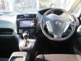 日産 セレナ 2.0 ライダー ブラックライン 4WD