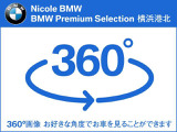 BMW 420iクーペ Mスポーツ