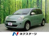 トヨタ パッソ 1.3 プラスハナ
