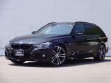 BMW 320iツーリング Mスポーツ エディション シャドー