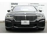 BMW 745Le xドライブ Mスポーツ 4WD