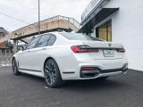 BMW 745e Mスポーツ