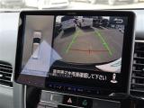 三菱 アウトランダーPHEV 2.0 G 4WD