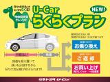トヨタ クラウンハイブリッド 2.5 S Four 4WD