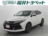 トヨタ ハリアー 2.0 ターボ エレガンス GR スポーツ 4WD