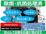 ホンダ フリード 1.5 G エアロ