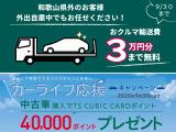 トヨタ ハイエースバン 2.0 ウェルキャブ Cタイプ ロング