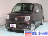 日産 モコ X FOUR エアロスタイル 4WD