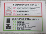 トヨタ プレミオ 1.8 X EXパッケージ 4WD