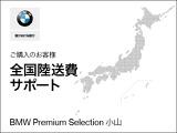 BMW Z4 sドライブ 23i Mスポーツパッケージ