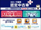 トヨタ プリウスPHV 1.8 S ナビパッケージ