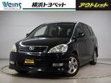 トヨタ イプサム 2.4 240i タイプS・ナビスペシャル