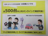 トヨタ ヴァンガード 2.4 240S