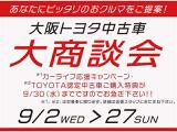 トヨタ エスクァイアハイブリッド 1.8 Gi プレミアムパッケージ