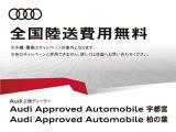 アウディ A7スポーツバック 55 TFSI クワトロ デビューパッケージ 4WD