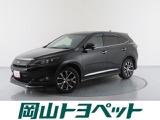 トヨタ ハリアー 2.0 プレミアム スタイルアッシュ