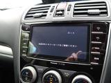 スバル インプレッサXVハイブリッド 2.0i アイサイト プラウドエディション 4WD