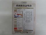 レクサス NX300h Iパッケージ