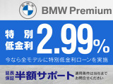 BMW 218dグランツアラー