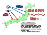 BMW 320iツーリング ラグジュアリー