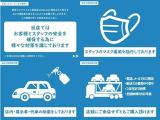 ホンダ オデッセイ 2.4 アブソルート アドバンス 4WD