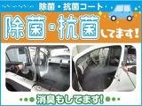 トヨタ カローラフィールダー 1.5 ハイブリッド G W×B