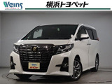 トヨタ アルファード 2.5 S Aパッケージ タイプ ブラック