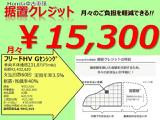 ホンダ フリード+ 1.5 ハイブリッド G ホンダセンシング
