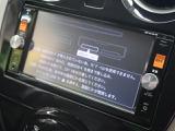 日産 ノート 1.2 X DIG-S Vセレクション プラスセーフティ