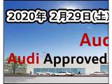 アウディ Q5 45 TFSI クワトロ スポーツ 4WD