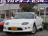 三菱 FTO 2.0 GX スポーツパッケージ