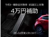 マツダ CX-30 2.0 20S Lパッケージ