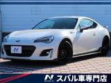 スバル BRZ 2.0 GT