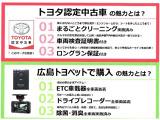 トヨタ ヴェルファイア 2.4 Z プラチナセレクションII